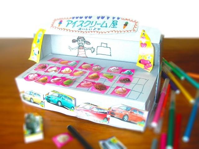 家にあるモノで揃える!小学生が図工で使える材料ランキング10