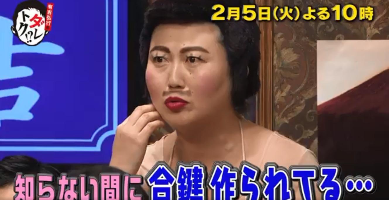 あぁ〜しらき,有吉弘行のダレトク,芸人