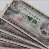 新紙幣,渋沢栄一,津田梅子,北里柴三郎,いつ,誰