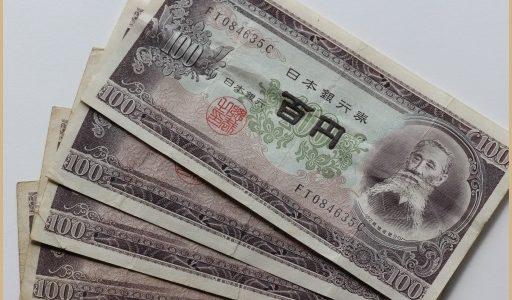 新紙幣は誰?渋沢栄一・津田梅子・北里柴三郎を画像で説明! 何歳頃の写真か予想!