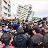台湾地震,2019,花蓮市,被害,