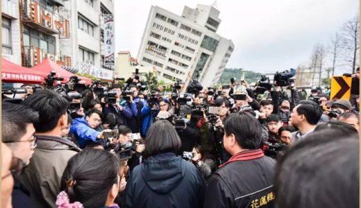 【画像&動画】台湾地震での花蓮県被害状況!余震は?ビル傾きや地割れも(2019)
