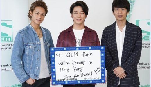 KAT-TUNの香港ライブってなに?!「THE MUSIC DAY」の中継はいつ何時頃?(2019)