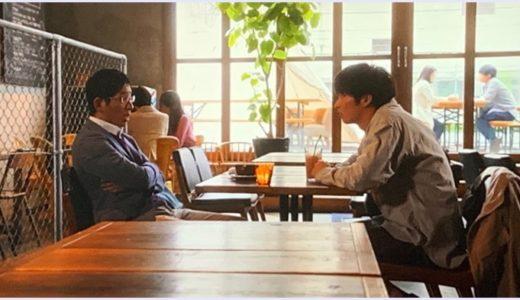 【あなたの番です】4話で翔太とアニキが話していたカフェはどこ?ロケ地は渋谷!