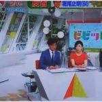 【動画】堀尾アナ不倫報道をする「ビビット」がエグい!妻コメント全文で公開処刑?