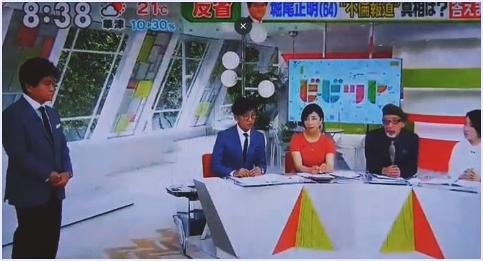 堀尾正明,アナウンサー,ビビット,公開処刑,不倫,夫人,コメント