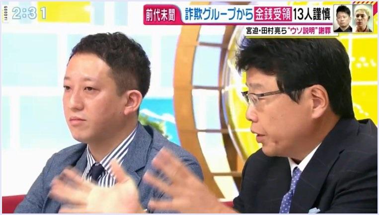 北村弁護士,グッデイ,動画,安藤優子,忖度