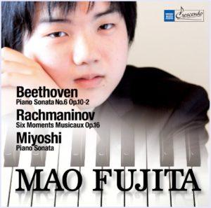 藤田麻央,チャイコフスキー,2位,ピアノ