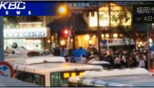 【画像】福岡市早良区の衝突事故の原因は逆走?!巻き込まれドライバー証言!現場はどこ?