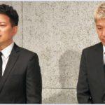 【動画】岡本社長のパワハラとは?宮迫博之と田村亮「記者会見するならクビ」と圧力【吉本興業】