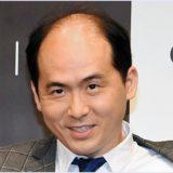 トレエン斉藤,コメント,グッデイ,動画,ひげ