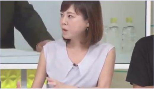 【スッキリ!動画】高橋真麻が正論と称賛の声!「芸人VS吉本興業ではない」〈2019.7.23〉