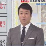 加藤浩次,スッキリ,動画,辞める,爆弾発言
