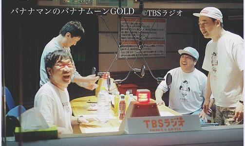 【画像】バナナマンが山里亮太に作ったTシャツのデザインがスゴイ!応募方法も調査!【不毛な議論】