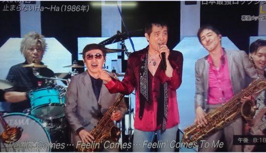 【ミュージックデイ2019動画】矢沢永吉がヤバカッコイイ!ホントに70歳?見逃しはこちら
