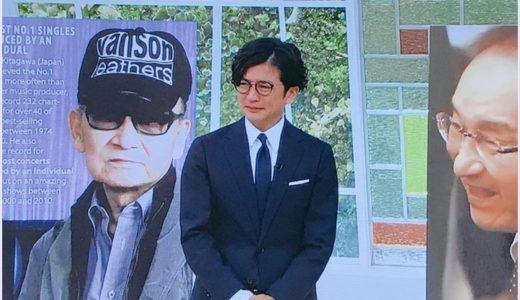 【ビビット動画】国分太一号泣…ジャニー喜多川死去のニュースを伝える姿に、ネットもらい泣き
