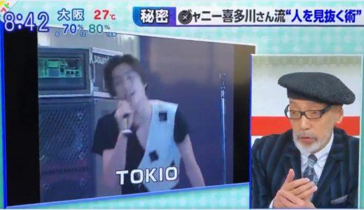 【ビビット動画】テリー伊藤の発言が炎上!女性はアイドルの顔しか見ていない?