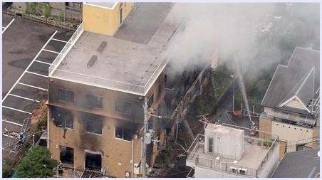【画像】京アニ爆発での死者が33名に…以前から嫌がらせを受けていた