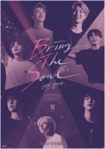 BTS,Bring The Soul, THE MOVIE,感想,レビュー,見どころ,まとめ