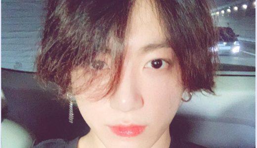 【2019最新画像】ジョングク髪型・踊ると揺れるパーマヘアにキュン死!