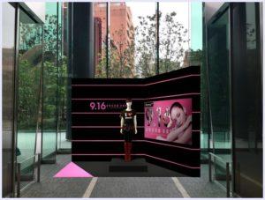安室奈美恵,ラストライブ,衣装,展示,場所,時間,受付