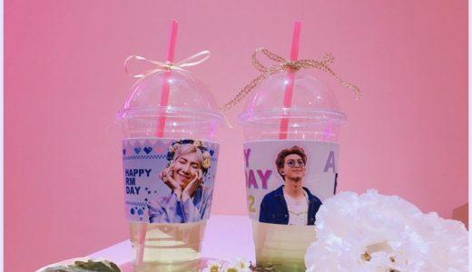 BTSナムジュン(RM)の誕生日カップホルダー・日本での配布場所はどこ?東京/大阪2019
