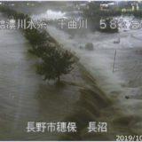 千曲川,決壊,氾濫,穂保,長野,画像,動画,被害状況