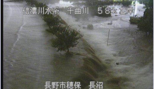 【台風19号】千曲川が氾濫!決壊した長野県穂保地区の被害状況まとめ【画像&動画】