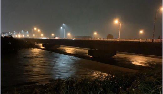 【台風19号】利根川水位が氾濫の危険性!下久保ダムの場所はどこ?緊急放流の可能性【画像&動画】