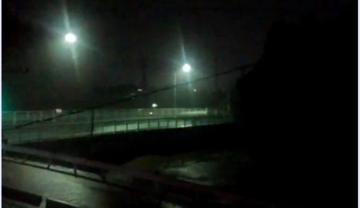 緊急放流を開始した高の倉ダムの場所はどこ?新田川が氾濫危険水位に【画像&動画】