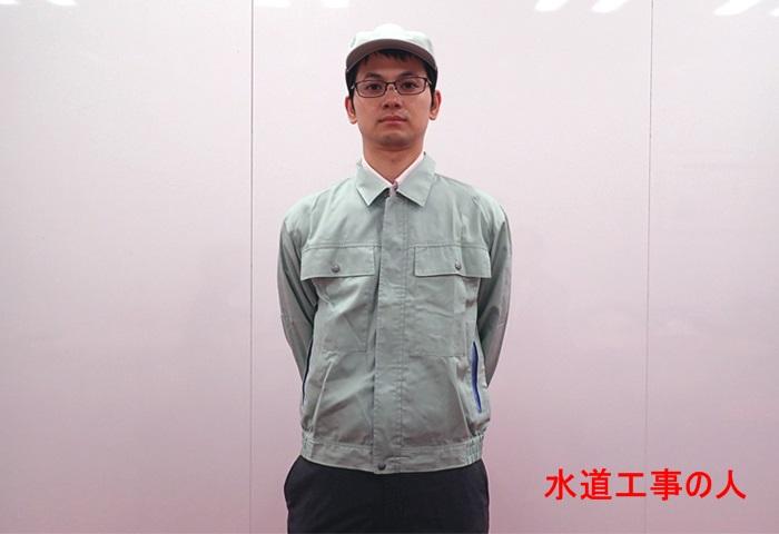 地味ハロウィン,2019,中継,視聴方法,画像