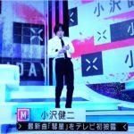 【Mステ動画】小沢健二の新曲「彗星」&風間俊介の解説が最高と話題!(オザケン)