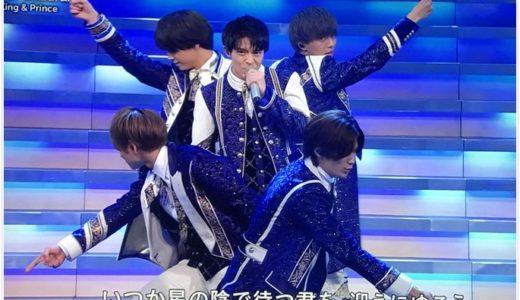 【紅白2019動画】キンプリの貴公子衣装が最高!王子様姿にネット大興奮!