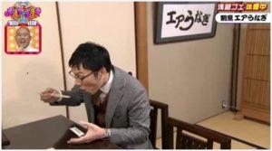 ゆりやん,エアうなぎ,オールザッツ漫才,2019,浅越ゴエ,動画
