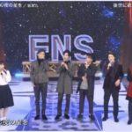 【FNS歌謡祭動画】東方神起チャンミンのペコリお辞儀がかわいいと話題に!「見上げてごらん夜の星を」の見逃しも〈2019〉
