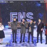 東方神起,FNS歌謡祭,動画,Guilty,見上げてごらん夜の星を,