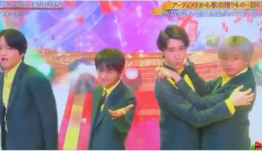 【CDTVスペシャル2019】SexyZone『セクサマ』松島聡パートにネット感動!〈動画〉