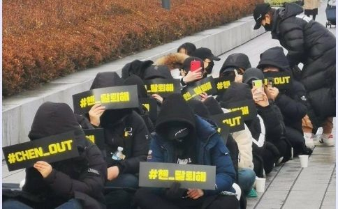 EXOチェンの脱退要求デモが行われた場所はどこ?三成洞に20人と小人数!?