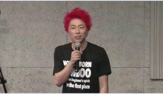 【画像】ロンブー淳の赤髪が似合わない?!昔と比較!ネットは決意に感動!