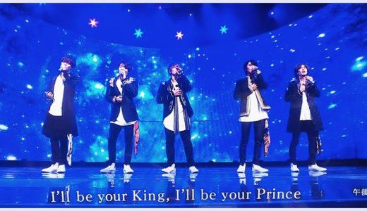 【SONGS OF TOKYO動画】キンプリがKPQPを英語で披露!メンバーの自己紹介もキュート!