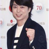 櫻井翔,私服,タンクトップ,画像,ママチャリ,ダサい
