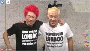 ロンブー,淳,赤髪,似合わない,画像