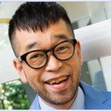 【動画】槇原敬之逮捕でヒルナンデス聞き納め!日テレが差し替え決定!