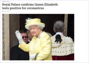 エリザベス女王,コロナ,感染,陽性,リソース,画像