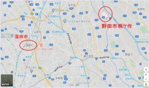 埼玉県,蓮田市,黒い雨,画像
