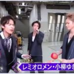 【PremiumMusic動画】KAT-TUNが新曲「to the NEXT」を披露!CM前のお茶目な姿がかわいすぎ!