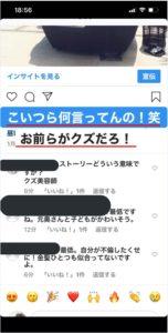 小倉優子,ゆうこりん,元旦那,インスタ,ストーリー,動画
