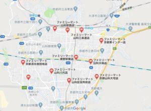 草間リチャード,出身,京都,山科,中学,大学,高校
