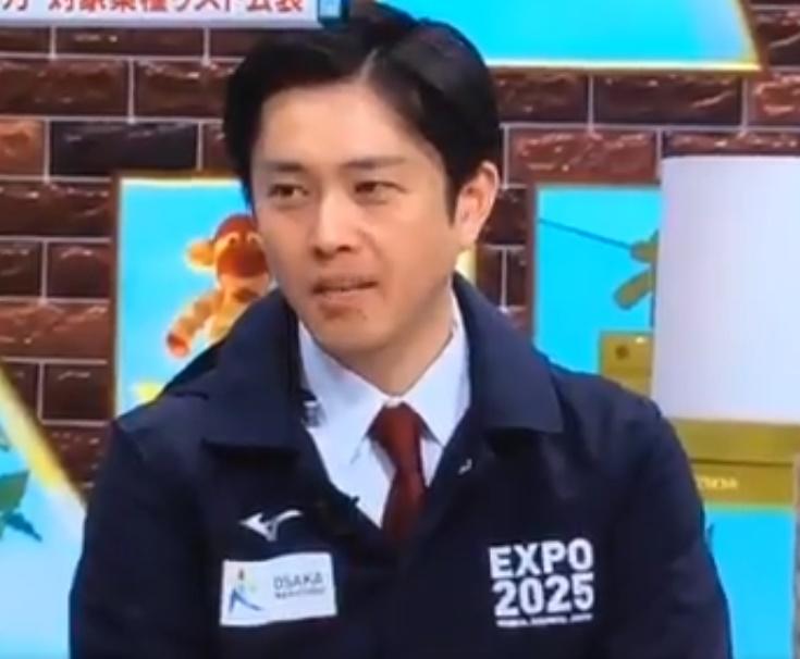 吉村知事,やつれ,痩せ,クマ,ミヤネ屋,動画,画像