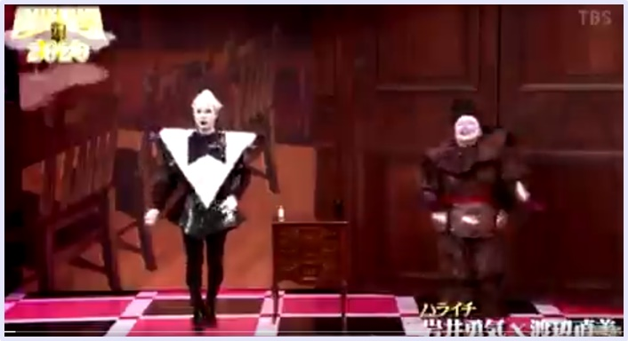 ドリームマッチ,動画,渡辺直美,岩井,ハライチ
